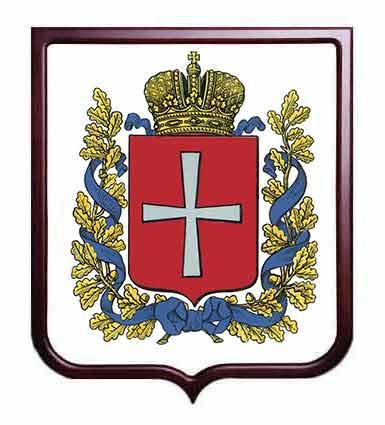 герб Волынской губернии